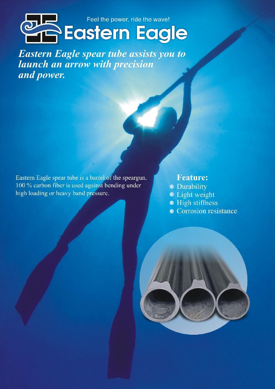 玻纖 / 碳纖維魚槍管